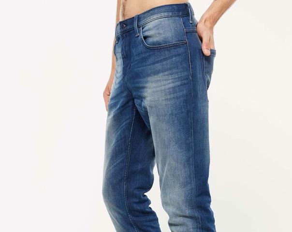 Skinny fit stretch Helsinki jeans